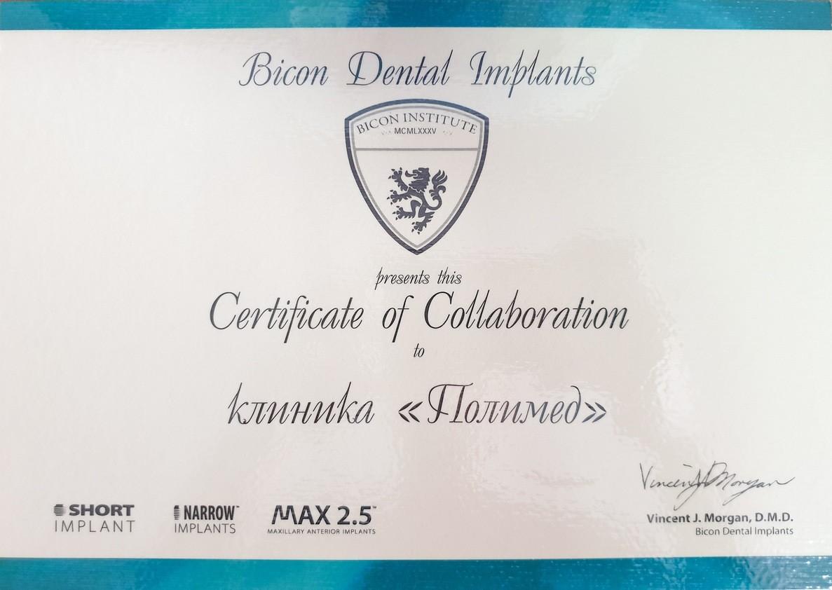 sertifikat 1 - Ліцензії та сертифікати
