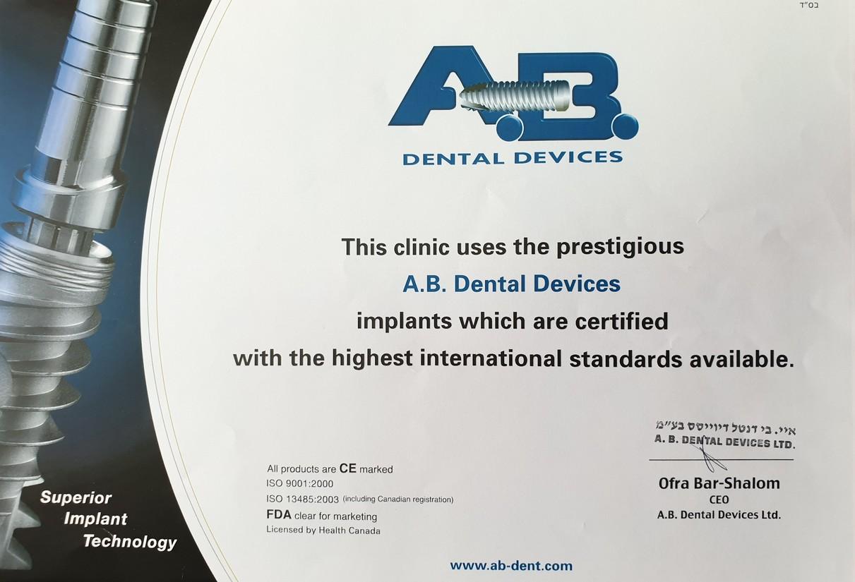 sertifikat 3 - Ліцензії та сертифікати